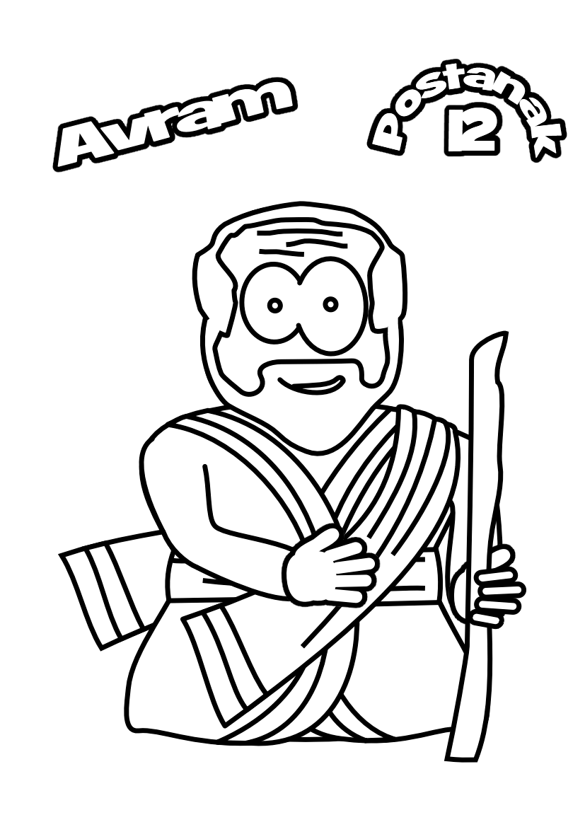 abram coloring pages - photo#22